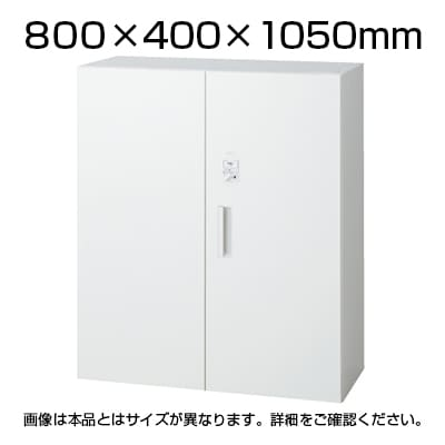 L6-G105A-IC-B | L6 ICライト両開き保管庫 ホワイト 幅800×奥行400×高さ1050mm プラス(PLUS)
