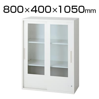 L6-G105G | L6 引違いガラス保管庫 幅800×奥行400×高さ1050mm プラス(PLUS)
