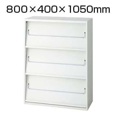 L6-G105Z | L6 雑誌架 L6-G105Z W4 ホワイト 幅800×奥行400×高さ1050mm プラス(PLUS)