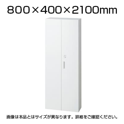 L6-G210A-IC | L6 ICライト両開き保管庫 ホワイト 幅800×奥行400×高さ2100mm プラス(PLUS)
