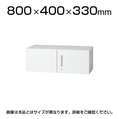 L6-G30AR | L6 両開き保管庫 ホワイト 幅800×奥行400×高さ330mm プラス(PLUS)
