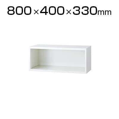 L6-G30ER | L6 オープン保管庫 ホワイト 幅800×奥行400×高さ330mm プラス(PLUS)