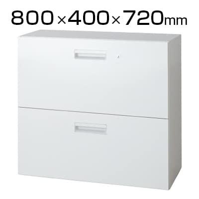 L6-G70H-2 | L6 ラテラル保管庫2段 L6-G70H-2 W4 ホワイト 幅800×奥行400×高さ720mm プラス(PLUS)