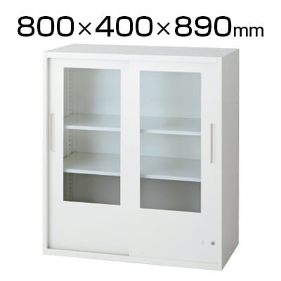 L6-G90G | L6 引違いガラス保管庫 L6-G90G 幅800×奥行400×高さ890mm プラス(PLUS)