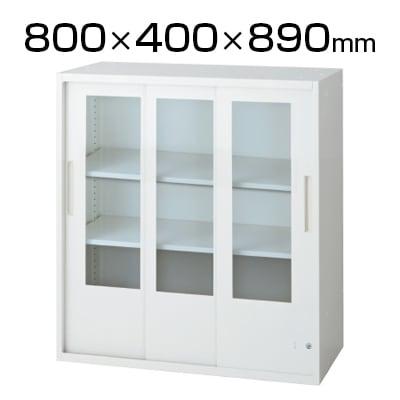 L6-G90SG | L6 3枚引違いガラス保管庫 L6-G90SG 幅800×奥行400×高さ890mm プラス(PLUS)