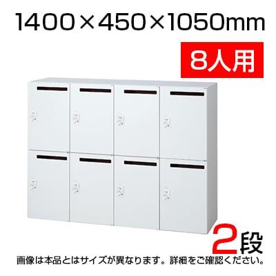L6-J105L8-IC   L6 ICライトロッカー ホワイト 幅1400×奥行450×高さ1050mm プラス(PLUS)