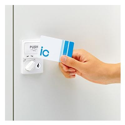 L6-TCS | L6 IC錠登録カード L6-TCS ホワイト 幅86×奥行54×高さ3mm プラス(PLUS)