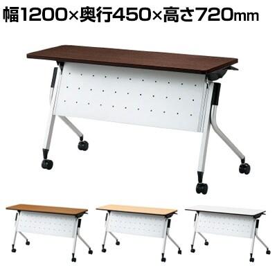LD-415M | Linello 2 会議テーブル 幅1200×奥行450×高さ720mm プラス(PLUS)