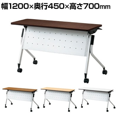 LD-415MTN-70 | Linello 2 会議テーブル 幅1200×奥行450×高さ700mm プラス(PLUS)