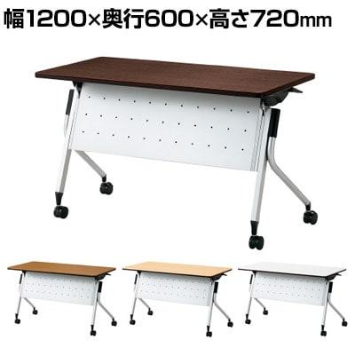 LD-420M   Linello 2 会議テーブル 幅1200×奥行600×高さ720mm プラス(PLUS)