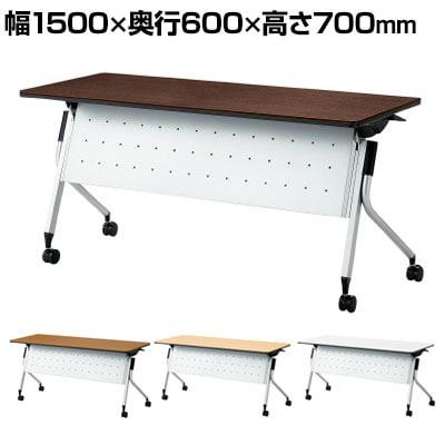 LD-520MTN-70 | Linello 2 会議テーブル 幅1500×奥行600×高さ700mm プラス(PLUS)