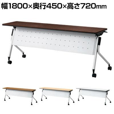 LD-615M | Linello 2 会議テーブル 幅1800×奥行450×高さ720mm プラス(PLUS)