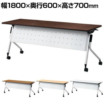 LD-620MTN-70   Linello 2 会議テーブル 幅1800×奥行600×高さ700mm プラス(PLUS)