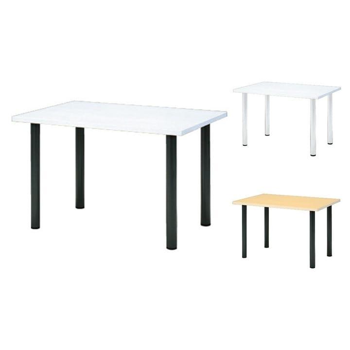 LM-128PR | LM TABLE 会議テーブル 幅1200×奥行750×高さ700mm プラス(PLUS)