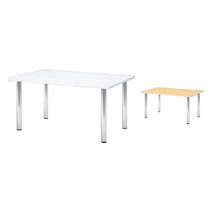 LM-150PR-P   LM TABLE 会議テーブル 幅1500×奥行900×高さ700mm プラス(PLUS)