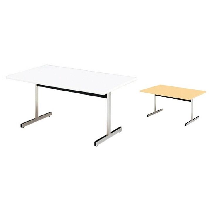 LM-150TR-P | LM TABLE 会議テーブル 幅1500×奥行900×高さ700mm プラス(PLUS)