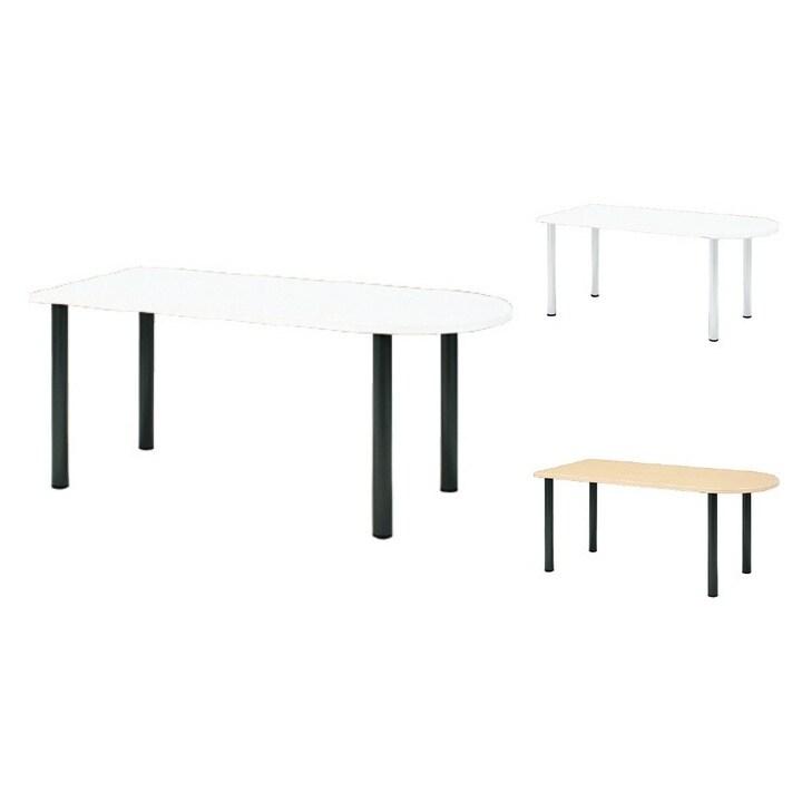 LM-180PU | LM TABLE 会議テーブル 幅1800×奥行900×高さ700mm プラス(PLUS)
