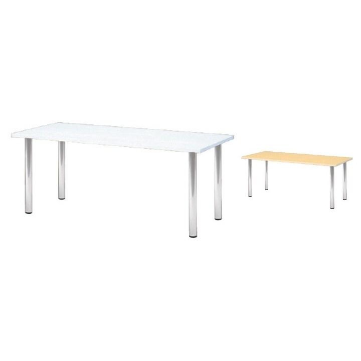 LM-188PR-P | LM TABLE 会議テーブル 幅1800×奥行750×高さ700mm プラス(PLUS)