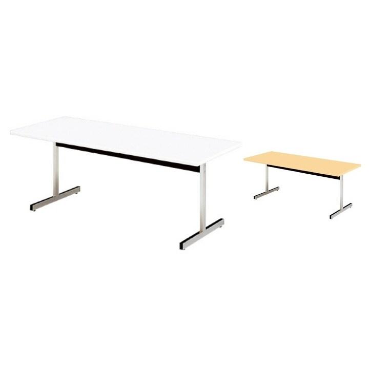 LM-188TR-P   LM TABLE 会議テーブル 幅1800×奥行750×高さ700mm プラス(PLUS)