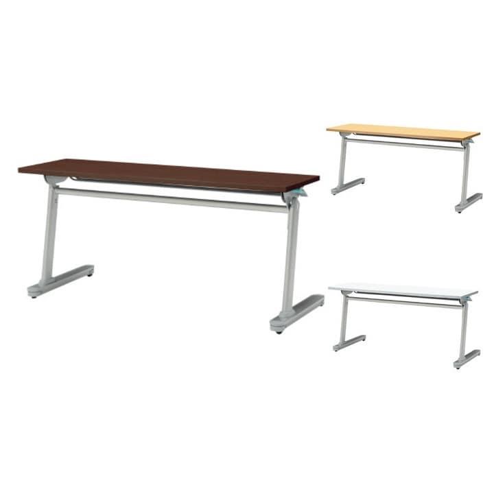 MF-J515   MF-J 会議テーブル 幅1500×奥行450×高さ700mm プラス(PLUS)