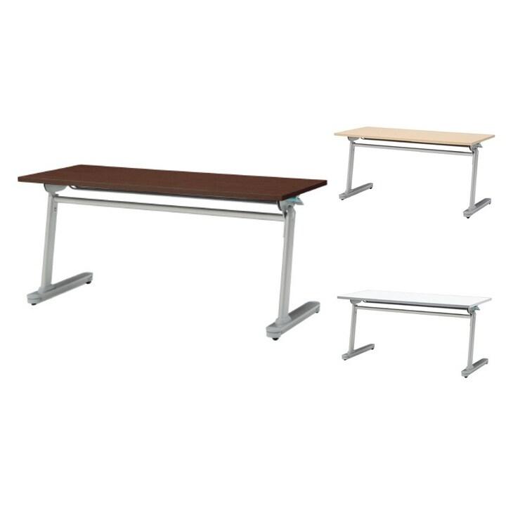 MF-J520   MF-J 会議テーブル 幅1500×奥行600×高さ700mm プラス(PLUS)