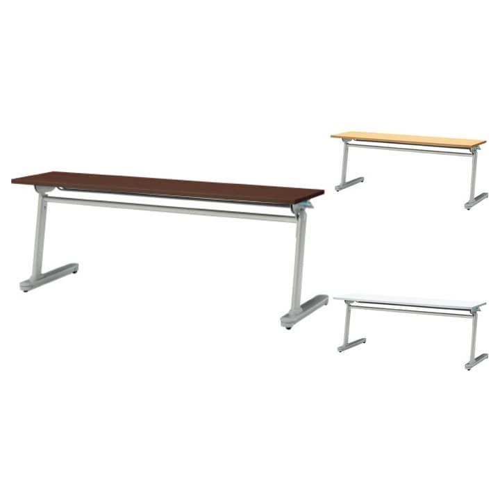 MF-J615 | MF-J 会議テーブル 幅1800×奥行450×高さ700mm プラス(PLUS)
