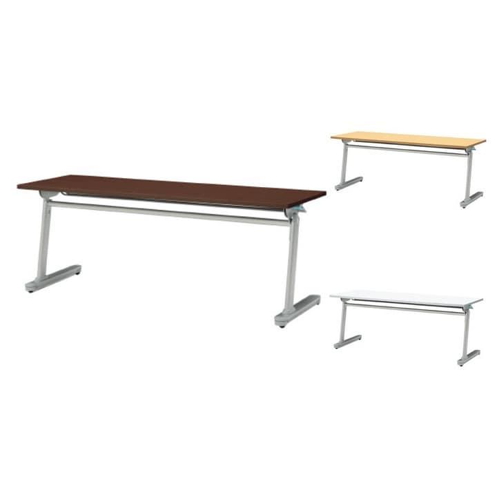 MF-J620   MF-J 会議テーブル 幅1800×奥行600×高さ700mm プラス(PLUS)