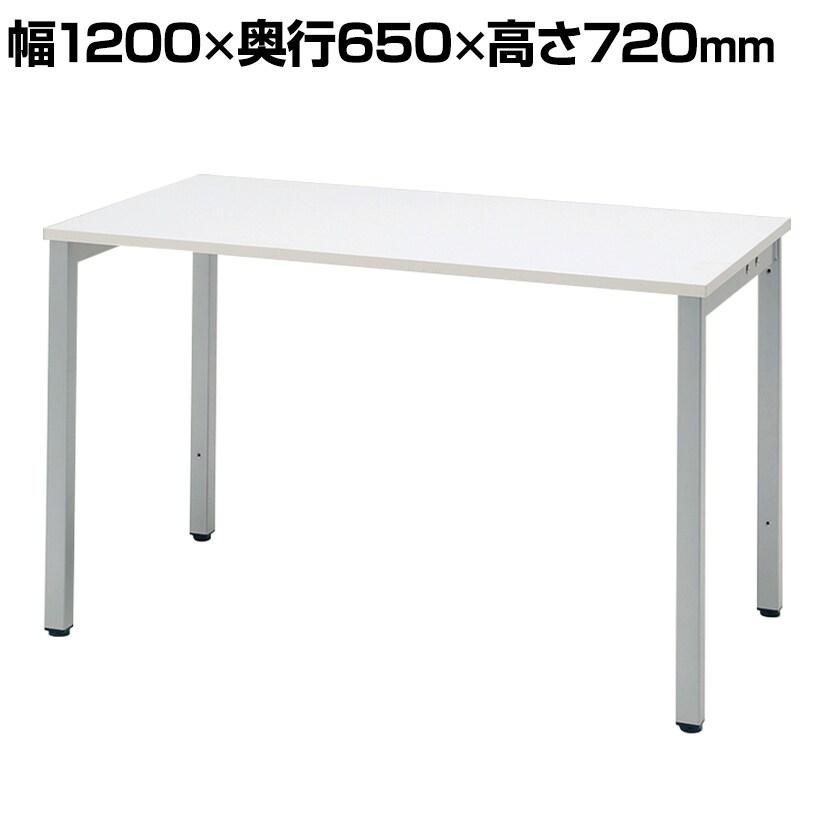 ML-1265 | Mulpose メインテーブル 幅1200×奥行650×高さ720mm プラス(PLUS)