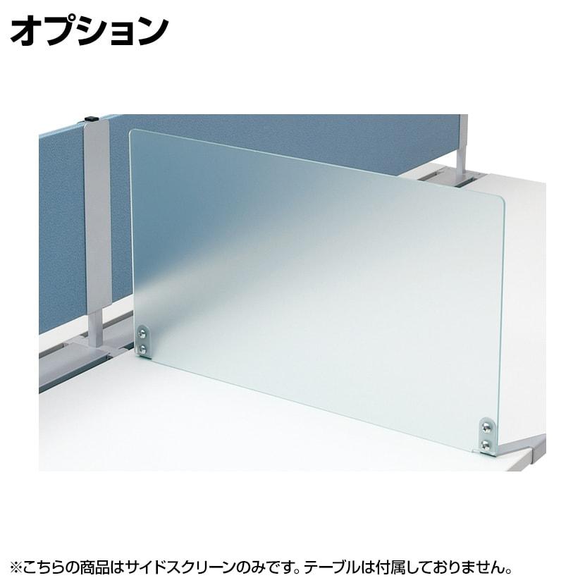 [オプション]PLUS Mulpose サイドスクリーン 幅600×高さ350mm ML-SC06