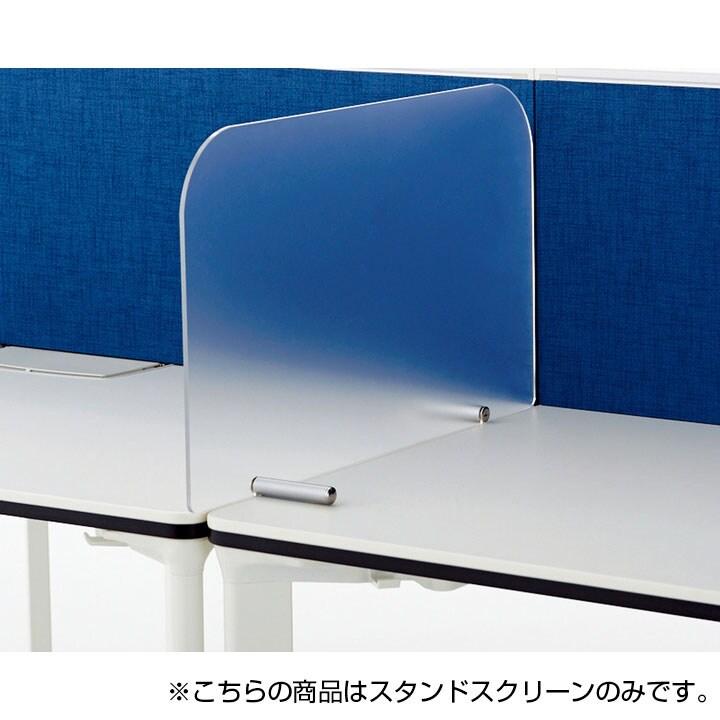 PX-064ST | pixta スタンドスクリーン 幅585×奥行5×高さ400mm プラス(PLUS)