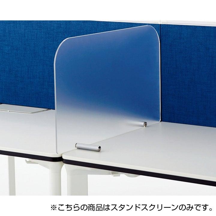 PX-074ST   pixta スタンドスクリーン 幅685×奥行5×高さ400mm プラス(PLUS)