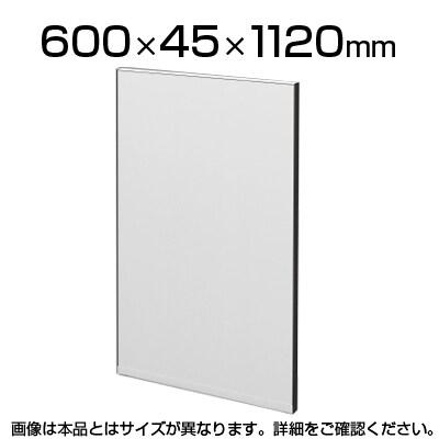 TF-0611HS | 【日本製】パーテーション 間仕切り TFパネル (光触媒スチール) TF-0611HS W6 幅600×奥行45×高さ1120mm プラス(PLUS)