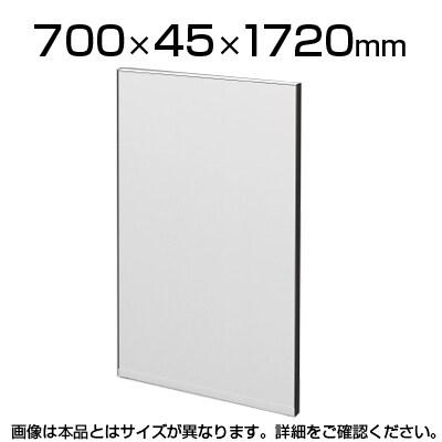 TF-0717HS | 【日本製】パーテーション 間仕切り TFパネル (光触媒スチール) TF-0717HS W6 幅700×奥行45×高さ1720mm プラス(PLUS)