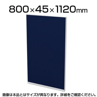 TF-0811R | 【日本製】パーテーション 間仕切り TFパネル (PETクロス) TF-0811R W4 幅800×奥行45×高さ1120mm プラス(PLUS)