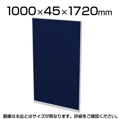 TF-1017R   【日本製】パーテーション 間仕切り TFパネル (PETクロス) TF-1017R W4 幅1000×奥行45×高さ1720mm プラス(PLUS)