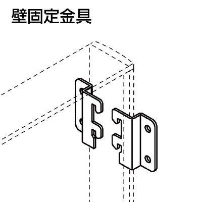 TF 壁固定金具 TF-KK W4 幅38×奥行12×高さ50mm
