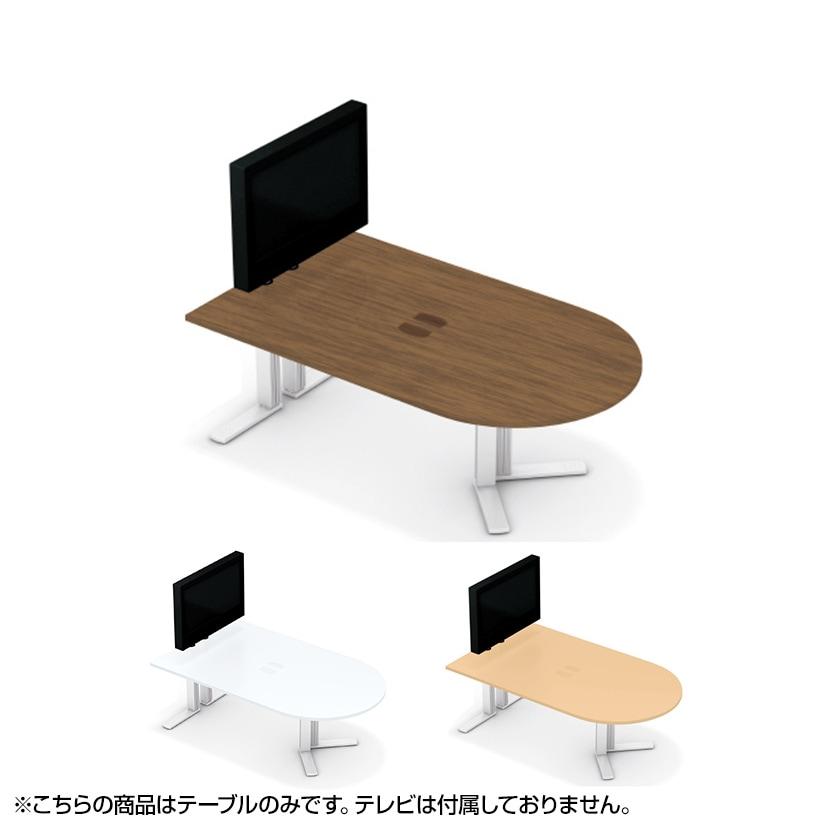 XL-2112MT   XF DESK TYPE-L XFデスク タイプLテレビスタンド付きミーティングテーブル 幅2100×奥行1200×高さ1313mm(天板高さ720mm) プラス(PLUS)