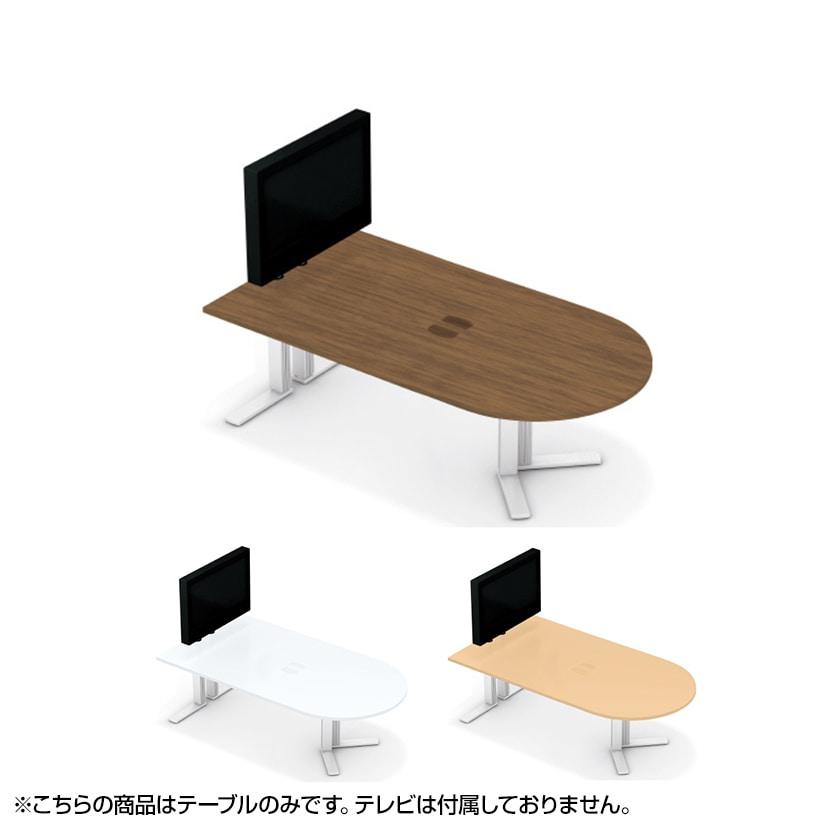 XL-2412MT | XF DESK TYPE-L XFデスク タイプL テレビスタンド付きミーティングテーブル 幅2400×奥行1200×高さ1313mm(天板高さ720mm) プラス(PLUS)
