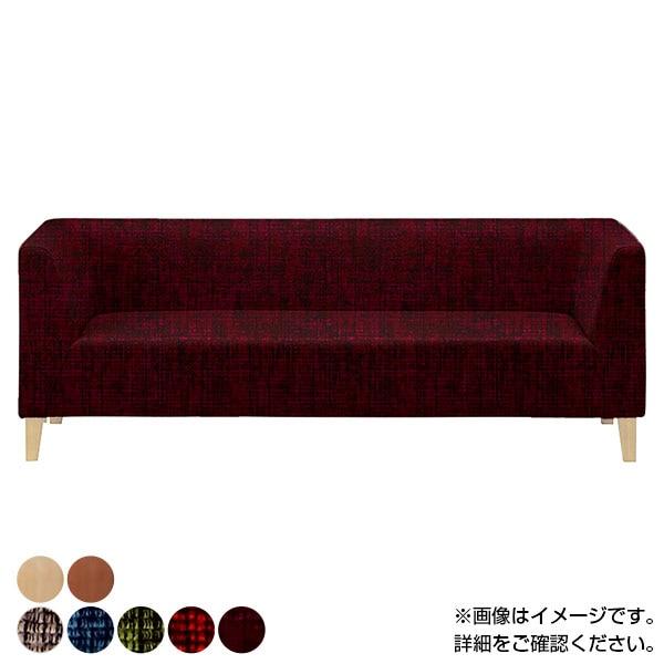 QUON(クオン) バッジオ ソファ 3人掛け 3P 布地(スムージー) 幅1970×奥行720×高さ690mm