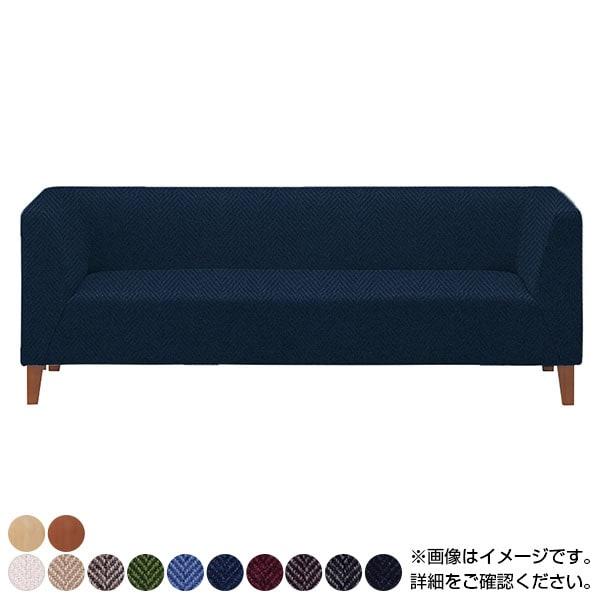 QUON(クオン) バッジオ ソファ 3人掛け 3P 布地(トラッド) 幅1970×奥行720×高さ690mm