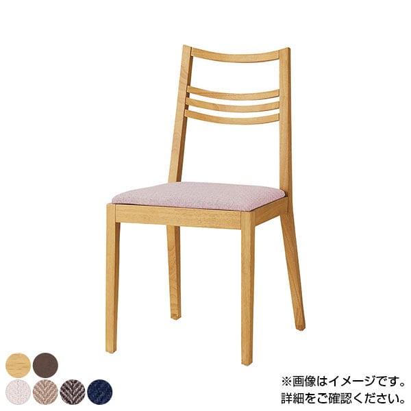 QUON(クオン) コーン 布地 ダイニングチェア ラウンジチェア 木製ダイニング椅子 幅420×奥行510×高さ820mm