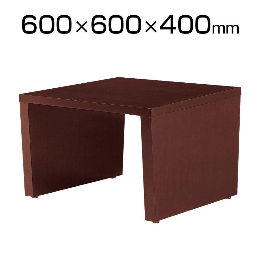 QUON(クオン) kord(コルド) 木製センターテーブル 応接テーブル 木脚 幅600×奥行600×高さ400mm QU-KORD-600