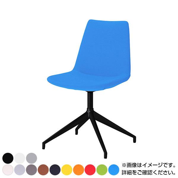 QUON(クオン) ネスタDK PVC(プレザント) 回転式 ミーティングチェア ラウンジチェア 粉体塗装 幅470×奥行520×高さ840mm