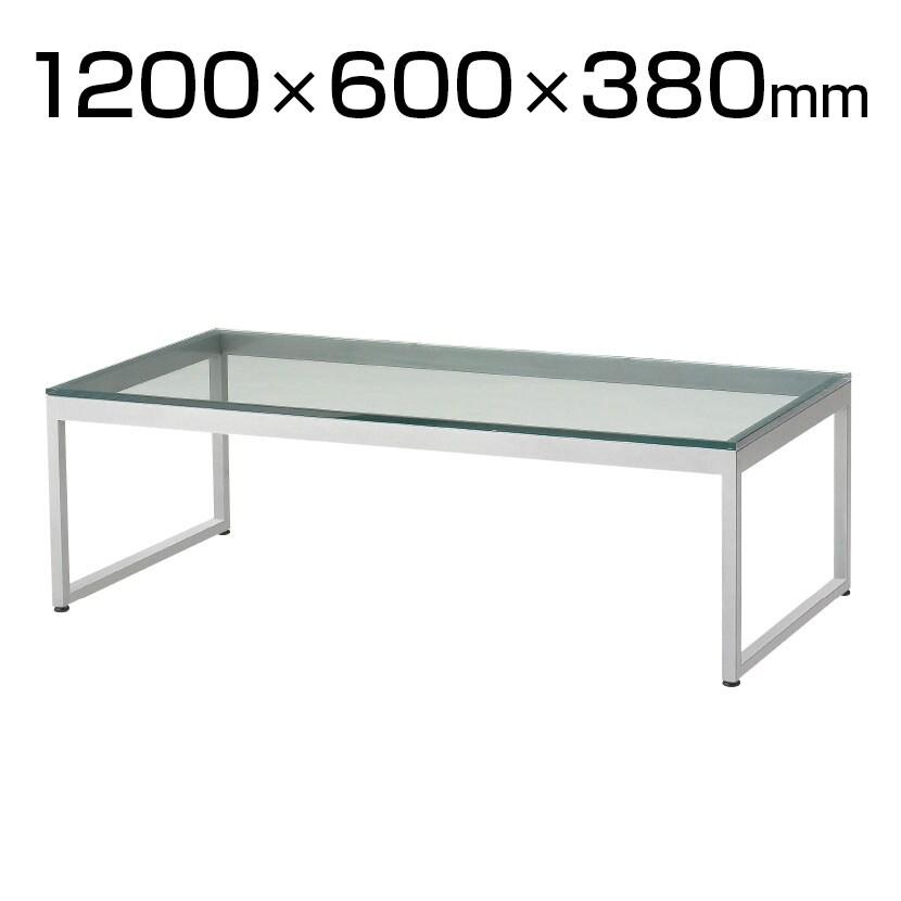QUON(クオン) ガラスセンターテーブル 応接テーブル 透明ガラス シルバーロ字脚 幅1200×奥行600×高さ380mm QU-TB-54-1200