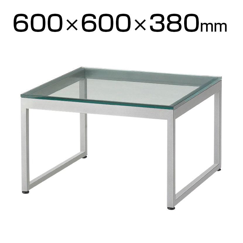 QUON(クオン) ガラスサイドテーブル 応接テーブル 透明ガラス シルバーロ字脚 幅600×奥行600×高さ380mm QU-TB-54-600