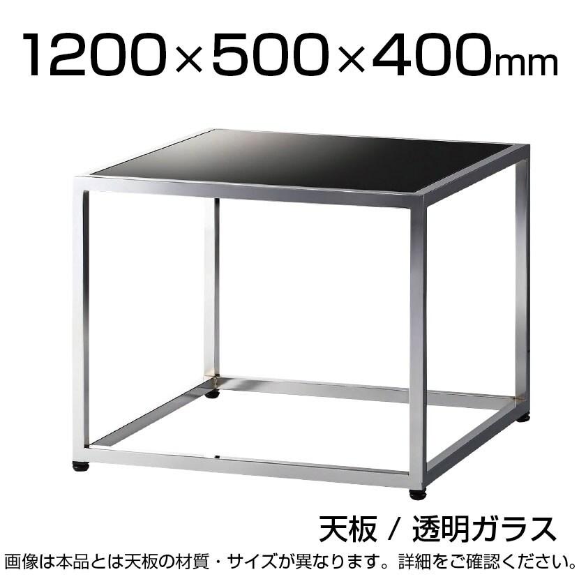 QUON(クオン) ガラスセンターテーブル 応接テーブル 透明ガラス シルバー脚 幅1200×奥行500×高さ400mm QU-TB-64-1200P