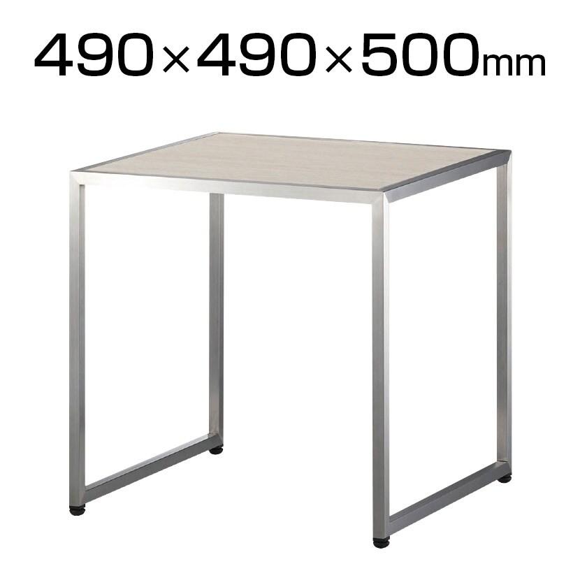 屋外対応リバーシブルテーブル 打ち合わせテーブル 業務用テーブル セラミックタイル天板:白黒 幅490×奥行490×高さ500mm テーブル アウトドア対応 TB-67-OV