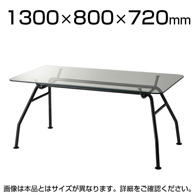 ARCHIRIVOLTO DESIGN ガラステーブル 塗装ガラス 黒塗装脚 幅1300×奥行800×高さ720mm 塗装選択 TB-68-1300