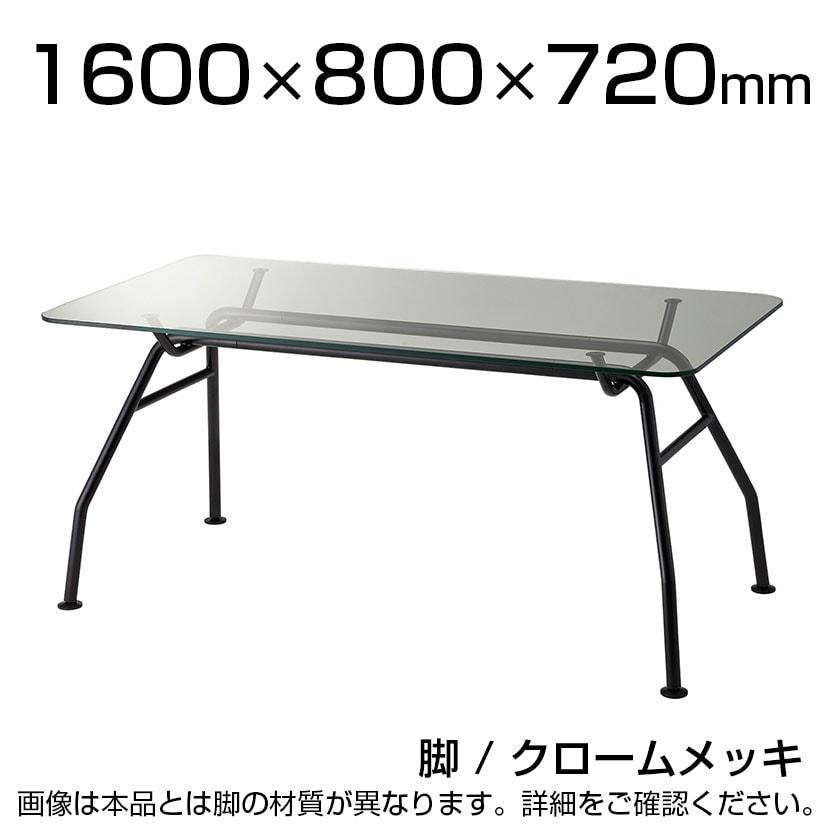 ARCHIRIVOLTO DESIGN ガラステーブル 塗装ガラス クロームメッキ脚 幅1600×奥行800×高さ720mm TB-68-1600