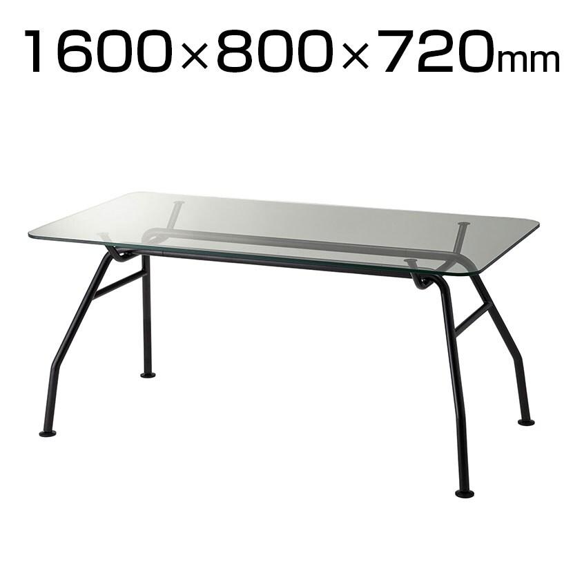 ARCHIRIVOLTO DESIGN ガラステーブル 塗装ガラス 黒塗装脚 幅1600×奥行800×高さ720mm 塗装選択 TB-68-1680